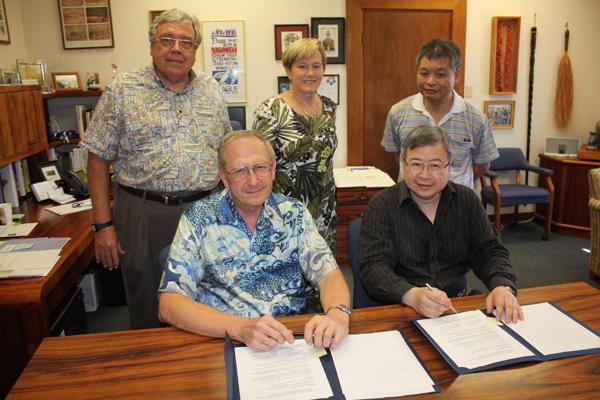 Hawaii's Chaminade University to offer MBA program at Macau